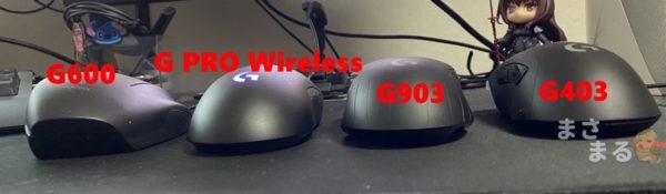 マウス比べ2